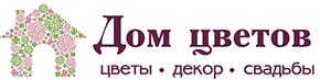 Цветы и букеты в Красноярске!